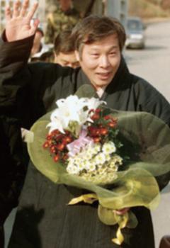 1998년 11월 26일 형기를 마치고 출소한 조세형./연합뉴스