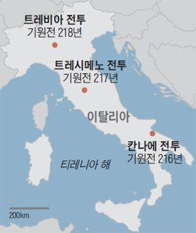 칸나에 전투 위치 지도