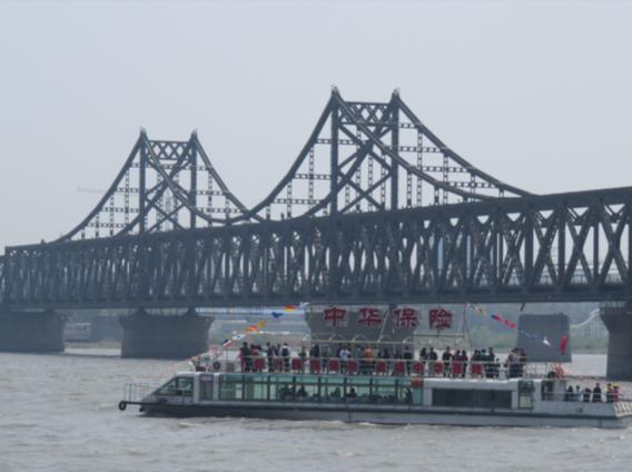 북한 신의주와 중국 랴오닝성 단둥을 잇는 압록강대교. / 연합뉴스