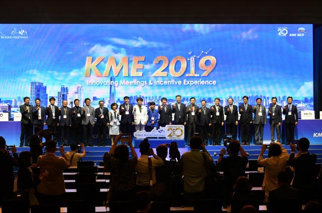◇13일 인천 송도 컨벤시아에서 코리아 마이스엑스포(Korea MICE EXPO  개막식이 열렸다.