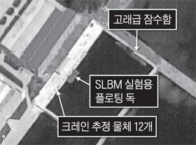 북한 신포조선소
