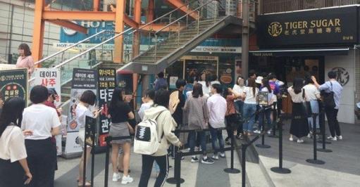 14일 오후 12시 30분 강남역 인근 '타이거 슈가'의 흑당버블티를 먹기위해 줄을 선 사람들. /심영주 기자