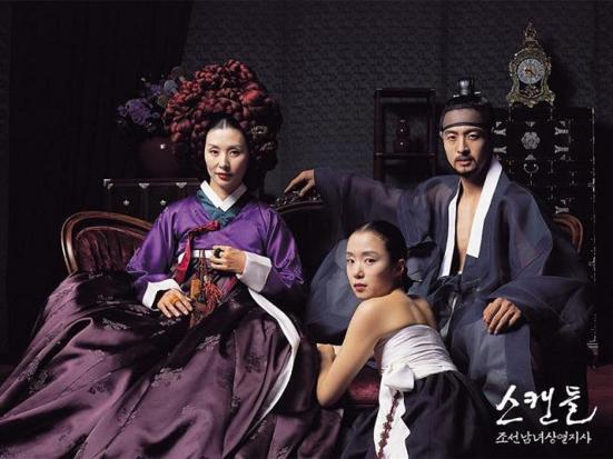 정구호가 아트디렉터로 참여해 파격적인 미장센을 선보인 영화 '스캔들-조선남녀상열지사'. 그는 '정사' '황진이' 등의 영화에 참여했다.