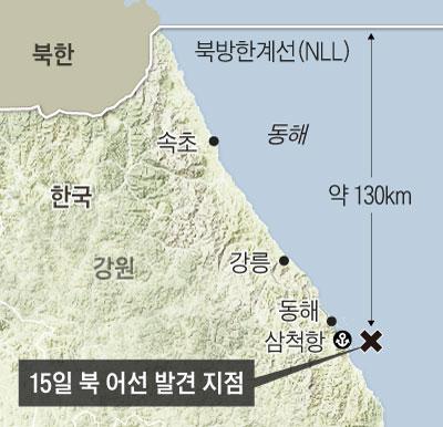 15일 북 어선 발견 지점 지도