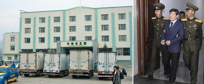 (왼쪽부터)김동철 박사가 북한 나선시에서 운영한 두만강 호텔. 북한은 김 박사를 간첩 혐의로 체포한 뒤 미국 CNN과 인터뷰를 '설계'하면서 그를 연행하는 모습을 연출했다.