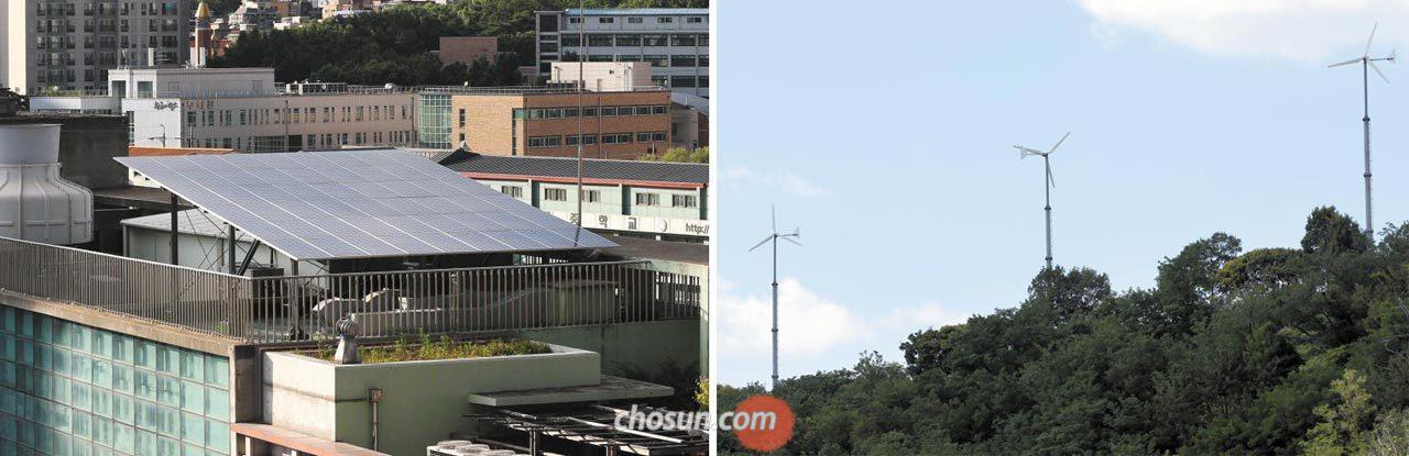 성북구 태양광, 목표치의 1% 전력밖에 못만들고… 마포구 풍력, 수년째 '스톱'