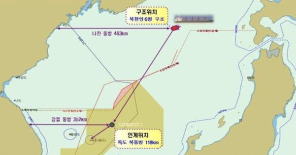 지난 22일 오후 러시아 인근 해역에서 침몰한 북한 어선 위치도. /해양경찰청 제공