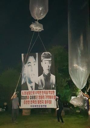 대북전단 날려 보내는 탈북민단체 / 자유북한운동연합 제공