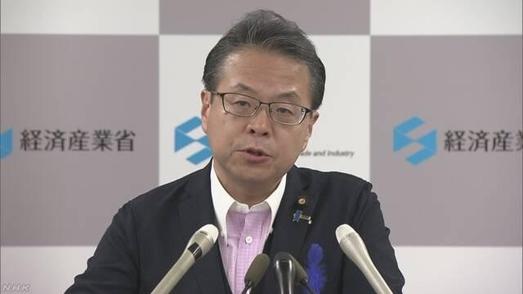 세코 히로시게 일본 경제산업상. /NHK