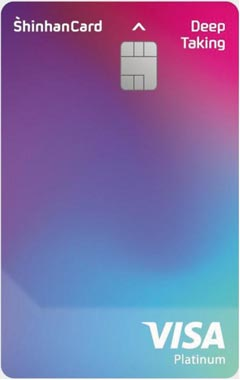 포인트 적립 선택할 수 있는 신한카드