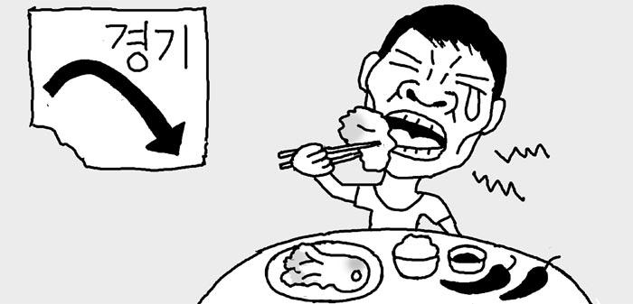 [일사일언] 6·25와 매운맛