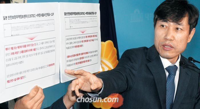 바른미래당 하태경 의원이 11일 오전 국회정론관에서 일본의 비정부기관인 안전보장무역정보센터(CISTEC) 자료를 제시하며 '과거 북한에 불화수소를 밀수출했던 사례는 한국이 아니라 일본에 있다'고 설명하고 있다.