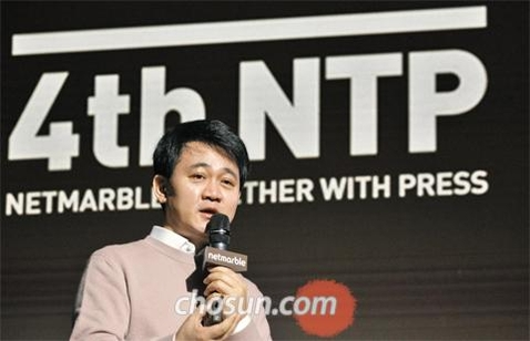 방준혁 넷마블 창립자 겸 이사회 의장이 지난해 경영 전략을 발표하고 있다. /장련성 객원기자