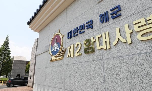 지난 12일 오후 경기도 평택시 해군 2함대사령부 정문 모습. /연합뉴스