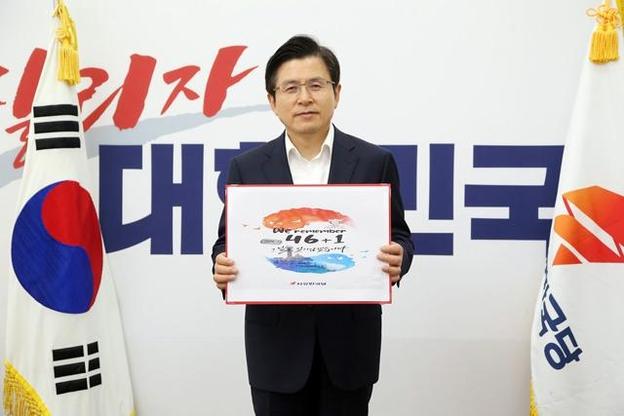 자유한국당 황교안 대표가 지난 11일 '천안함 챌린지'에 참여하고, 다음 참가자 3명 중 한 사람으로 원희룡 제주지사를 지명했다. /황 대표 페이스북