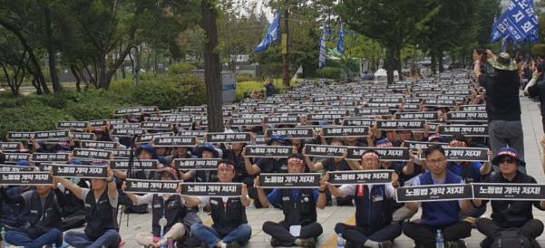 16일 국회 앞에서 민주노총 금속노조 조합원 1000여 명이 결의대회를 열었다. /최효정 기자