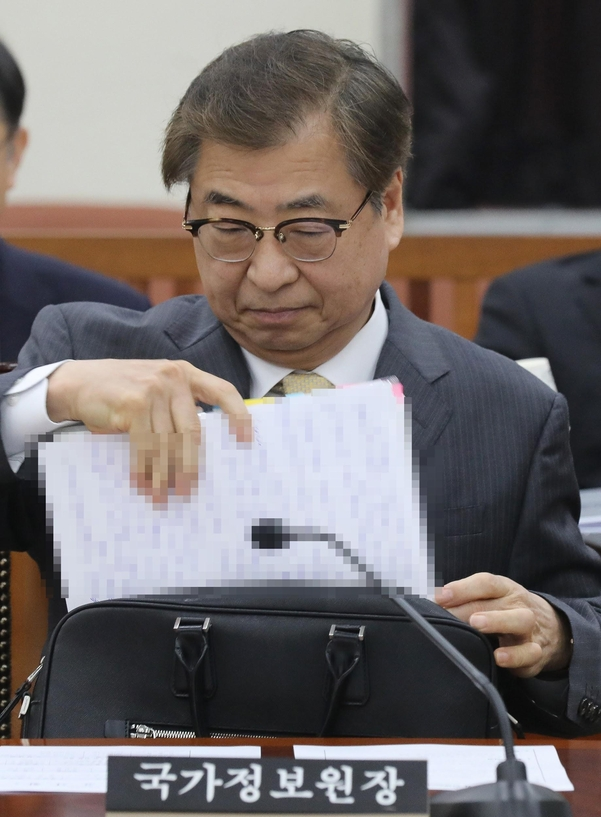 16일 국회에 출석한 서훈 국정원장/연합뉴스