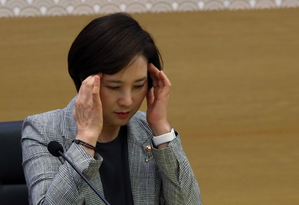 유은혜 사회 부총리 겸 교육부 장관. / 연합뉴스