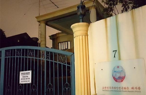 말레이시아 쿠알라룸푸르의 북한 대사관./연합뉴스·RFA