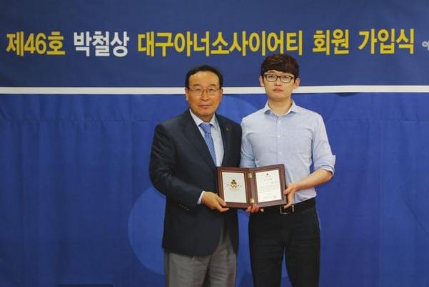 고액기부자 모임인 '아너소사이어티' 회원 가입식 때 박철상씨의 모습. /조선DB