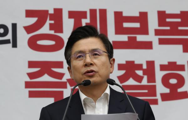 자유한국당 황교안 대표가 지난 19일 오후 국회에서 열린 의원총회에서 발언하고 있다. /연합뉴스