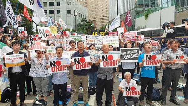 20일 오후 진보성향 단체들이 일본 규탄집회를 열고 구호를 외치고 있다. /최상현 기자