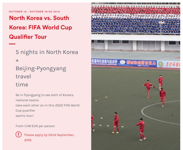 북한 전문 여행사인 고려투어스가 오는 10월 15일 평양에서 열리는 남북 축구 월드컵 예선전 관람 여행 상품을 판매 중이다. /고려투어스 캡쳐