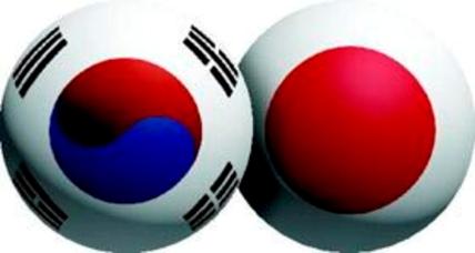 정부, '화이트리스트 배제' 관련 공식의견서 23일 일본에 제출