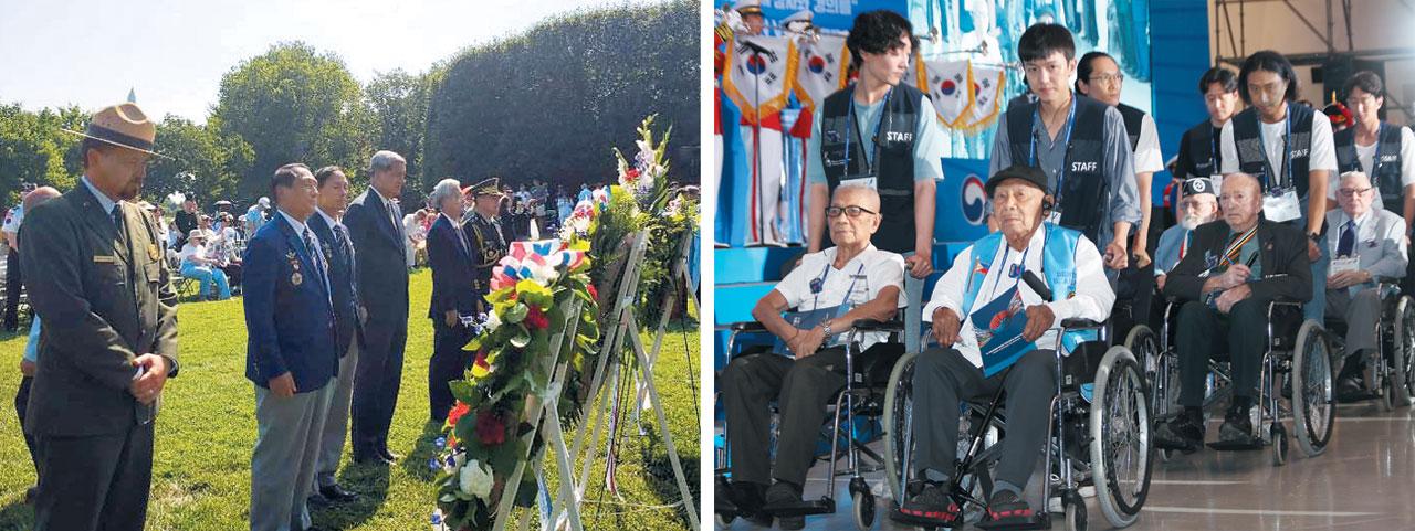 美서 정전협정 체결 66주년 기념식… 한국에선 유엔군 참전의 날 기념식