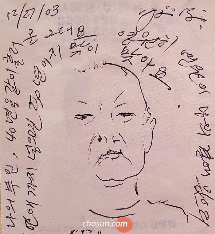 한용진·문미애 '직관과 교감'展
