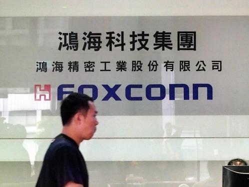지난 6월 11일 폭스콘 공장에서 근무자가 회사 앞을 지나가고 있다. /연합뉴스