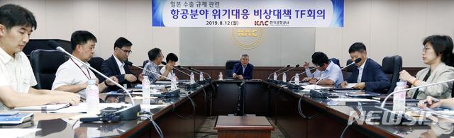 한국공항공사, 일본 여객 감소 대비 비상대책 TF 회의