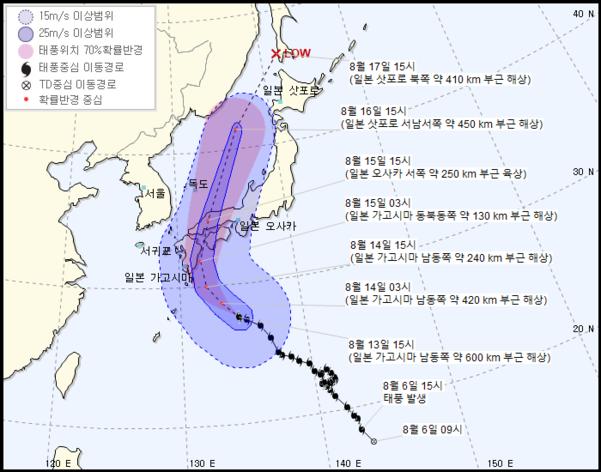 태풍 '크로사' 경로./기상청 제공
