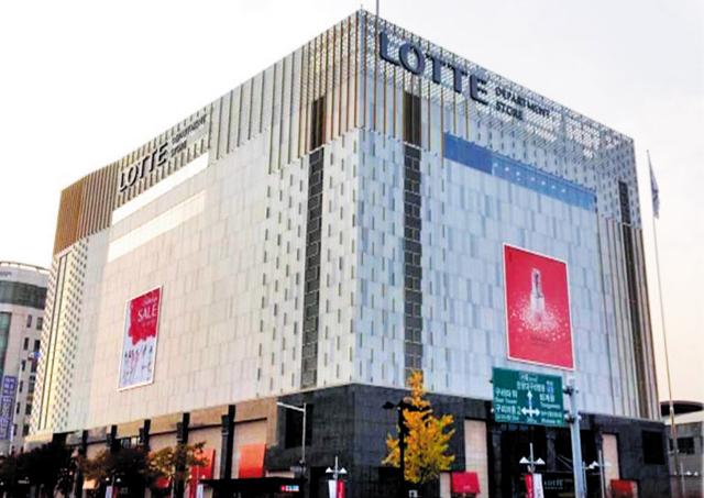 롯데쇼핑이 투자금 확보를 위해 부동산 펀드(리츠)로 만들기로 결정한 롯데백화점 구리점.