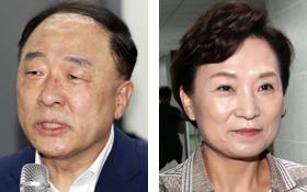홍남기 부총리, 김현미 장관
