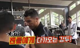 스웨덴 스톡홀름에서 한국 유튜버 곽지혁씨의 카메라에 잡힌 호날두. 그는 곽씨로부터 항의를 받자 시선을 주지 않은 채 자리를 떴다.
