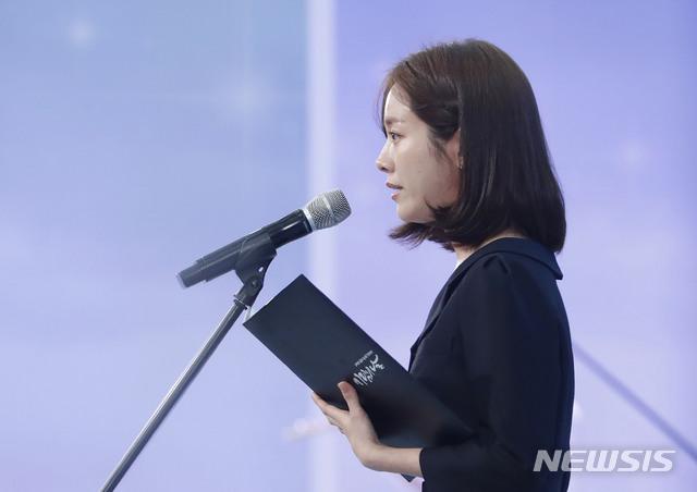 한지민 '위안부였던, 사랑하는 엄마에게' 편지 대독