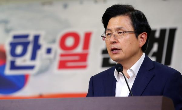자유한국당 황교안 대표가 16일 국회에서 열린 당 토론회에 참석해 축사를 하고 있다./연합뉴스