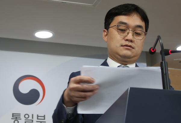김은한 통일부 부대변인이 16일 정부서울청사에서 브리핑을 하고 있다. /연합뉴스