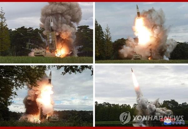 중앙통신 홈페이지에 공개된 사진으로, 발사 현장 상황./연합뉴스