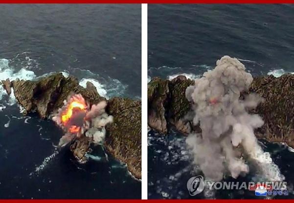 중앙통신 홈페이지에 공개된 사진으로, 동해상의 타격 지점으로 추정된다./연합뉴스