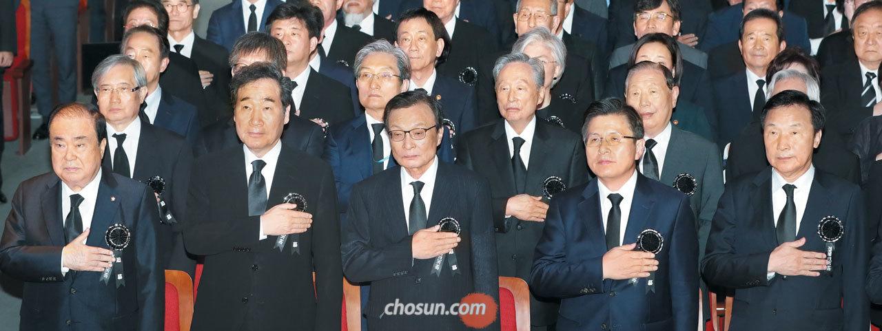 18일 서울 동작구 국립서울현충원에서 열린 고(故) 김대중 전 대통령 서거 10주기 추도식에 정·관계 인사들이 참석했다.