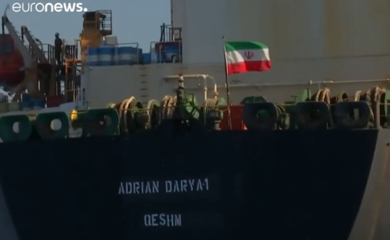 영국령 지브롤터 억류됐던 이란 유조선, 美 반대에도 출항