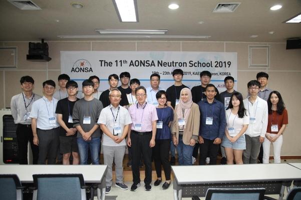 원자력硏, 아시아-오세아니아 중성자 산란 스쿨 개최