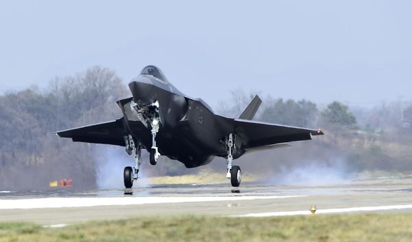 F-35A./방위사업청 제공