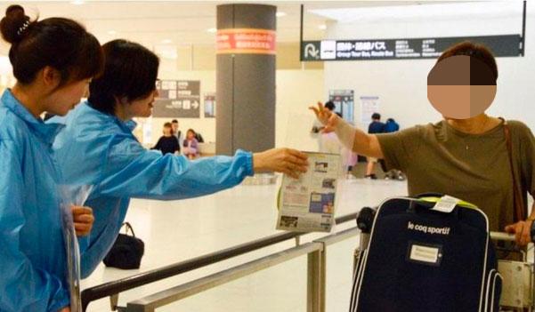 19일 오후 일본 홋카이도 신치토세 공항에서 일본 현지 여행사 직원이 홋카이도를 찾은 한국인 관광객에게 한국어가 적힌 부채와 팸플릿 등을 나눠주고 있다. /홋카이도신문