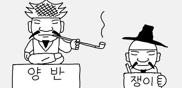[일사일언] 예술가와 '쟁이'