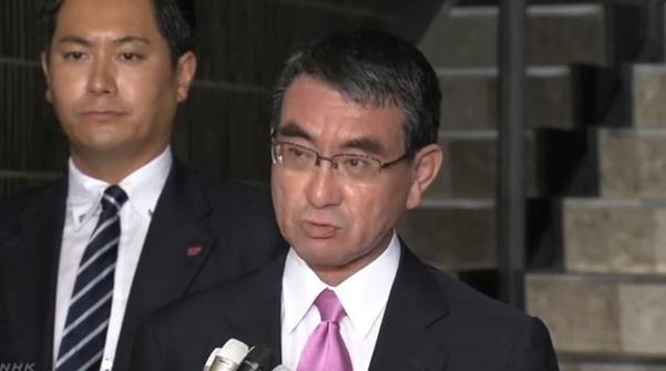 고노 다로 일본 외무상./NHK