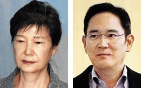 박근혜 前대통령, 이재용 부회장