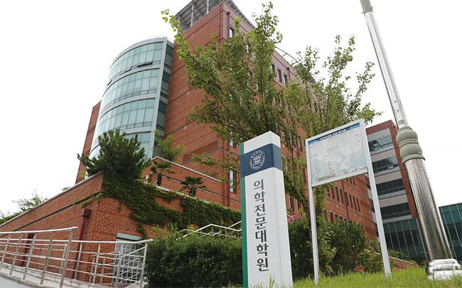 경남 양산시 부산대학교 양산캠퍼스 의과대학 의학전문대학원 건물. 이 학교에는 조국 법무부 장관 후보자 딸이 재학 중이다. photo 연합